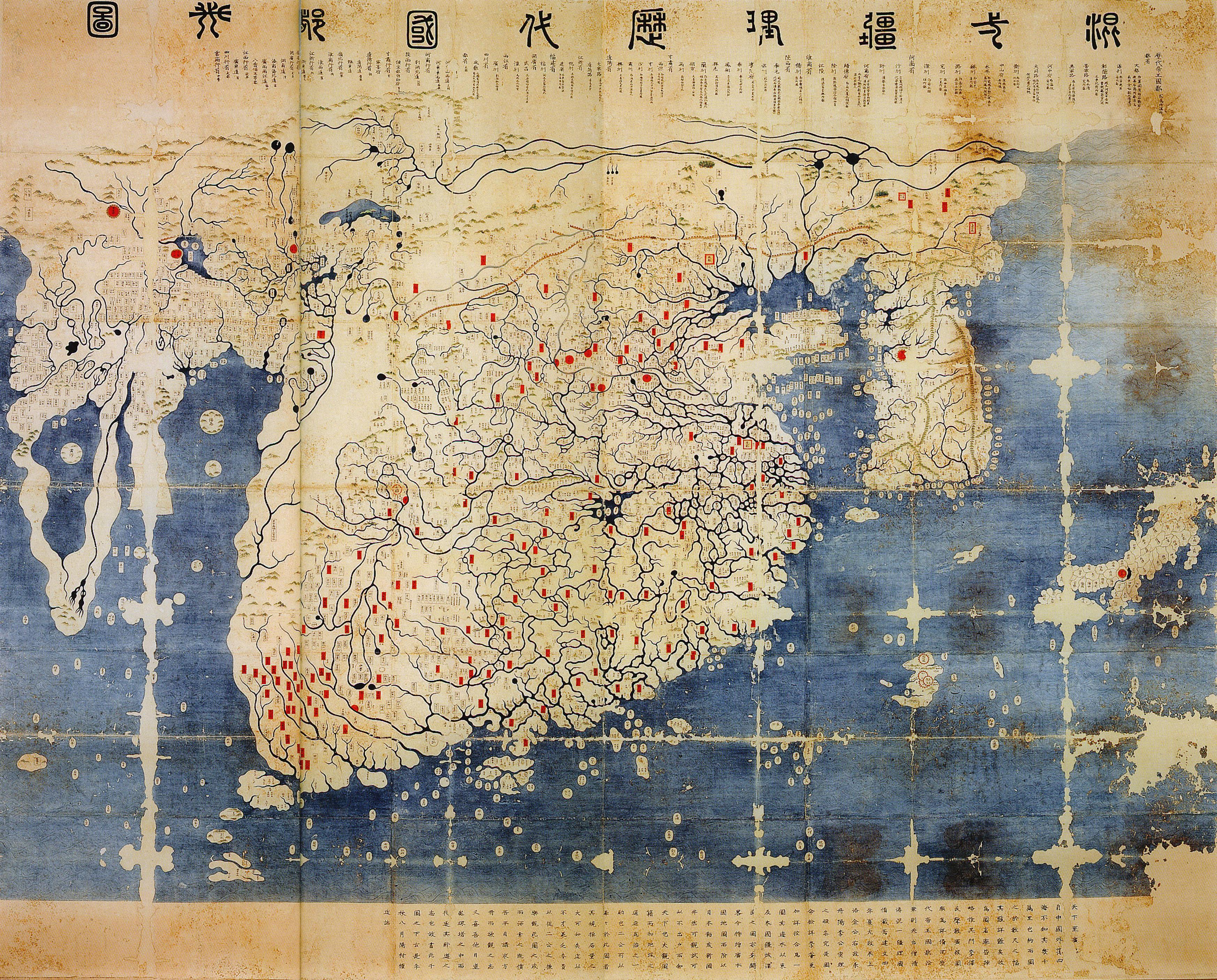 Kangnido, Map of Asia, 1402-1470