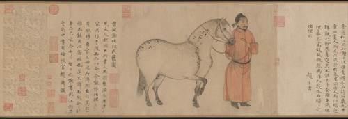 Ink Painting of Groom & Horse