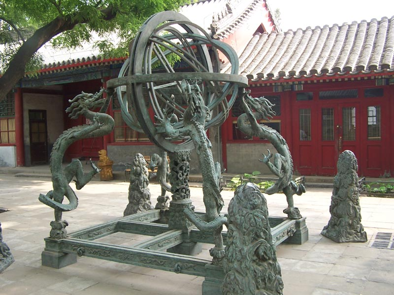 Medieval Armillary Sphere at the Beijing Observatory