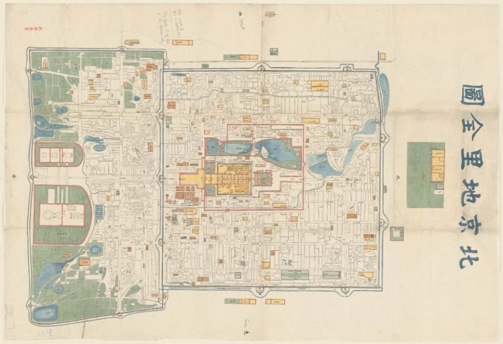 Layout of the City of Khanbaliq/Peking/Beijing